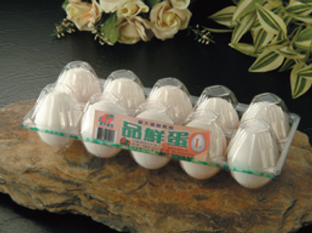 PLA/PVC Egg Box 一次性蛋盒- AK2L