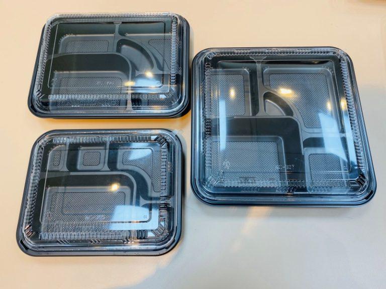 Bento Box / Lunch Box / Sushi Box
