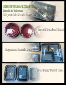 Japanese Food Packaging