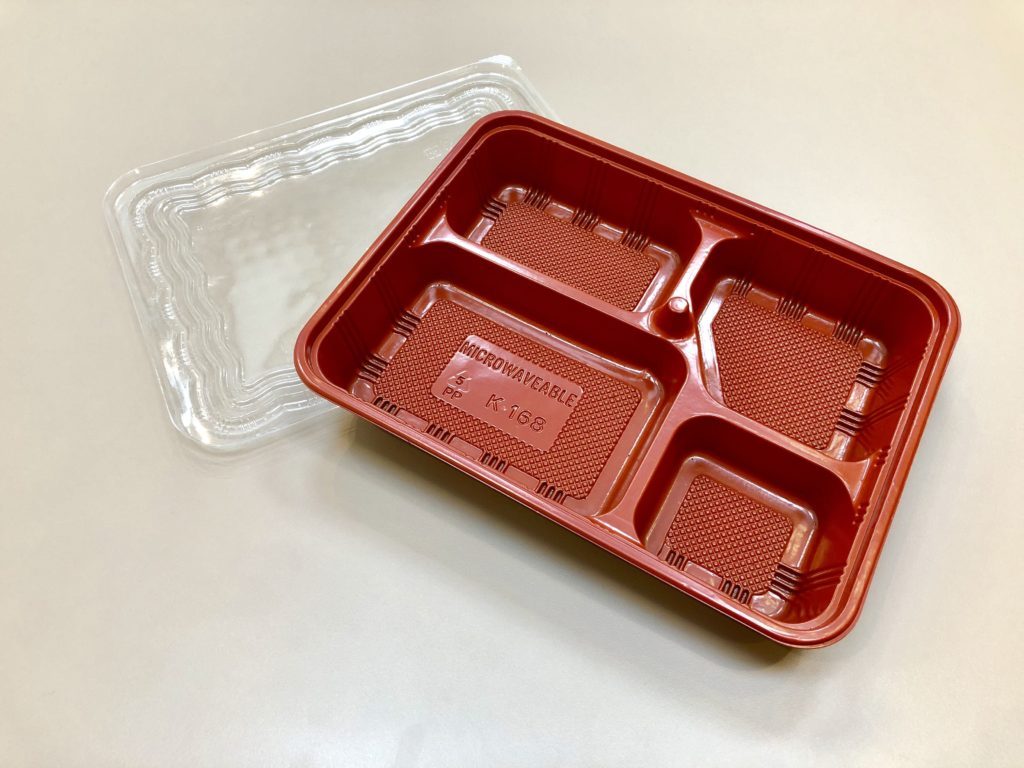 PP Lunch Box / Bento Box