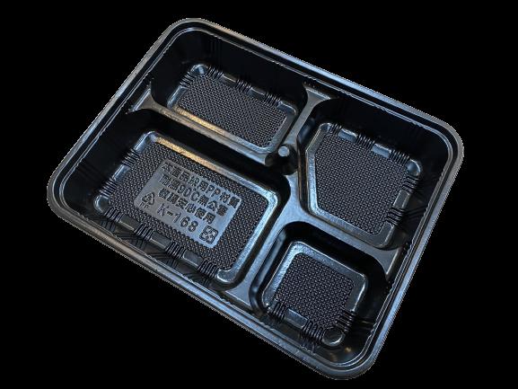 168 黑 Lunch Box