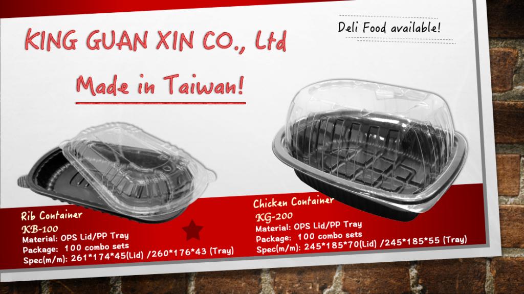 KGX(國外)-烤雞盒&肋排盒