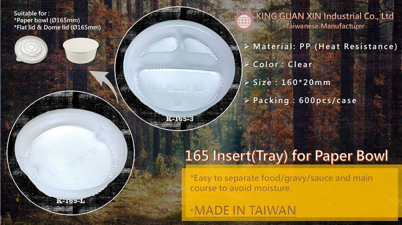 165 Insert (Tray) for Paper Bowl 165內襯(紙碗用)
