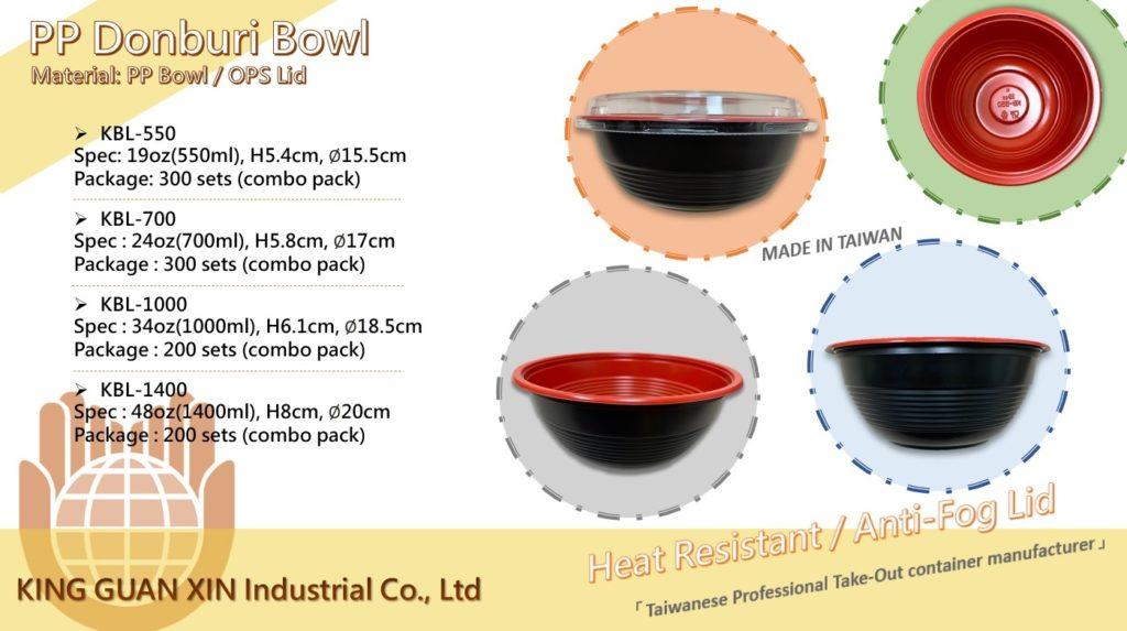 PP Donburi Bow/ PP 紅黑湯麵碗/湯碗/圓形餐盒