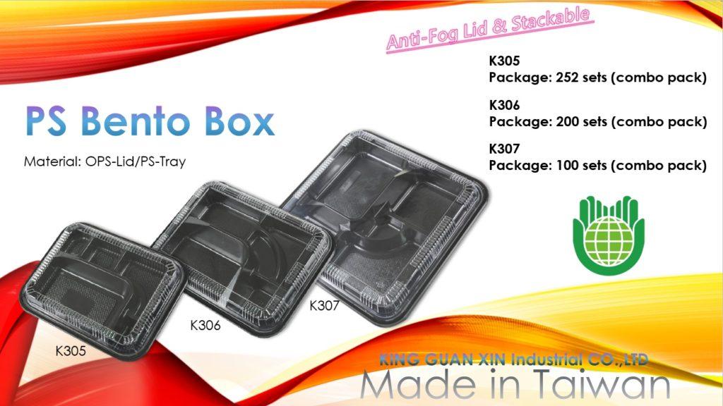 K305/K306/K307 BENTO BOX