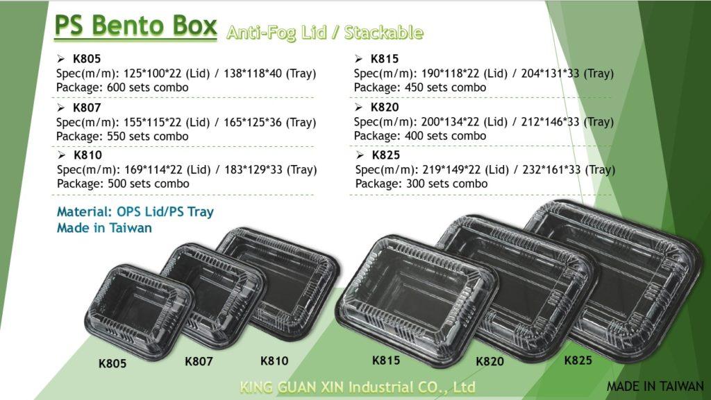PS bento box -K805/K807/K810/K815/K820/K825