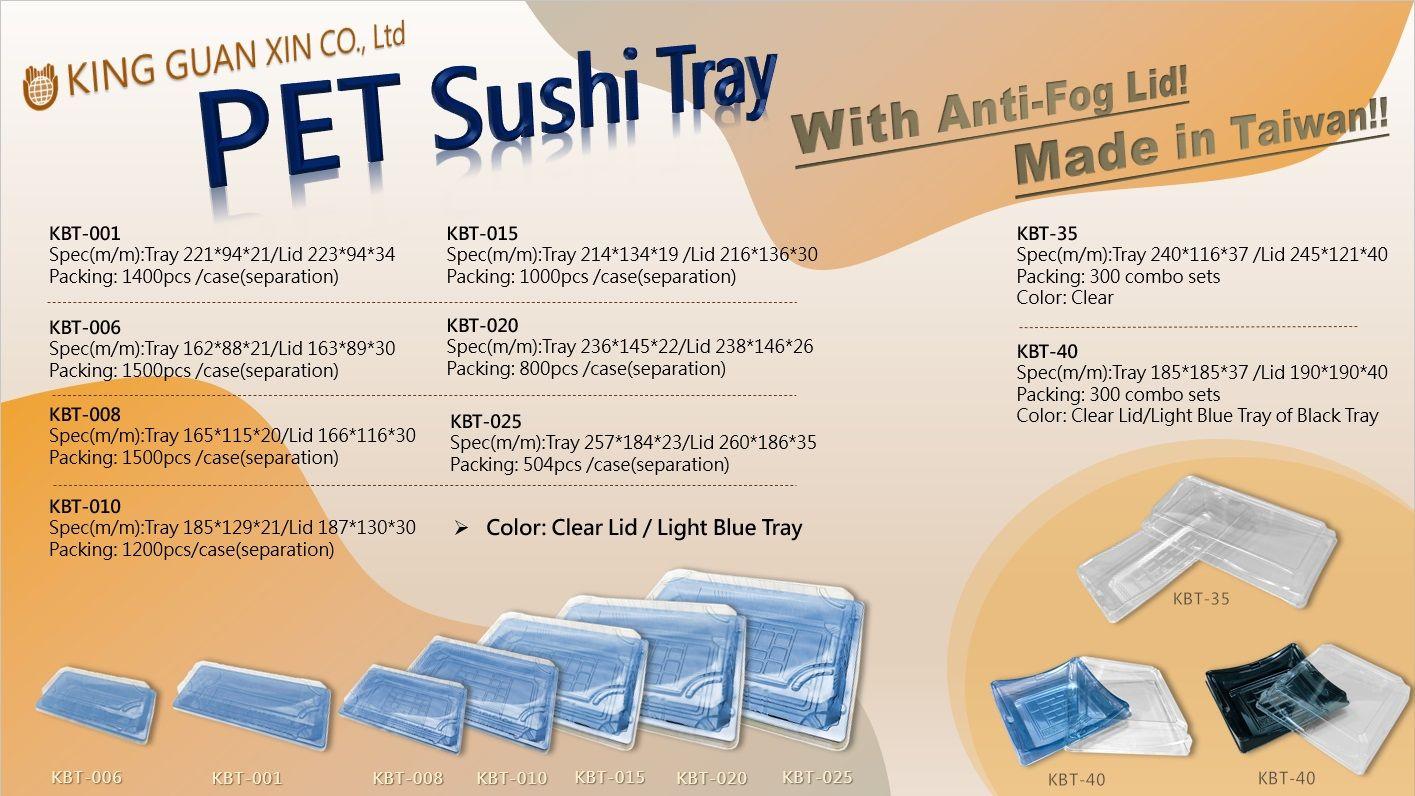 PET Take-Out Sushi Container  PET外帶壽司盒/PET日式壽司盒