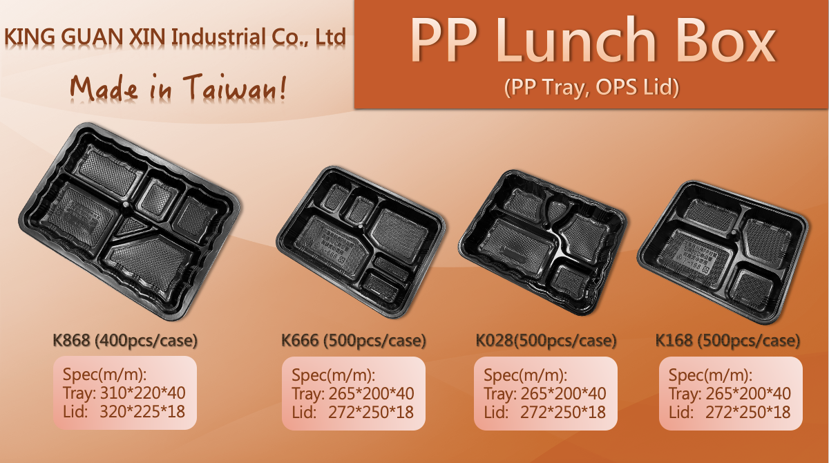 PP Take-Out Lunch Box  PP便當盒/PP日式餐盒