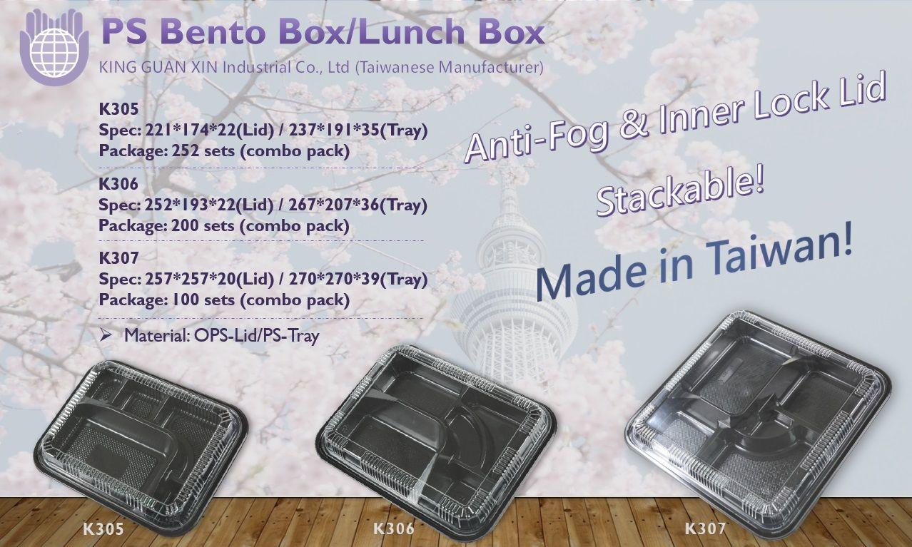 PS Take-Out Bento Box (3 series)  PS外帶午餐盒/PS日式餐盒(3系列)