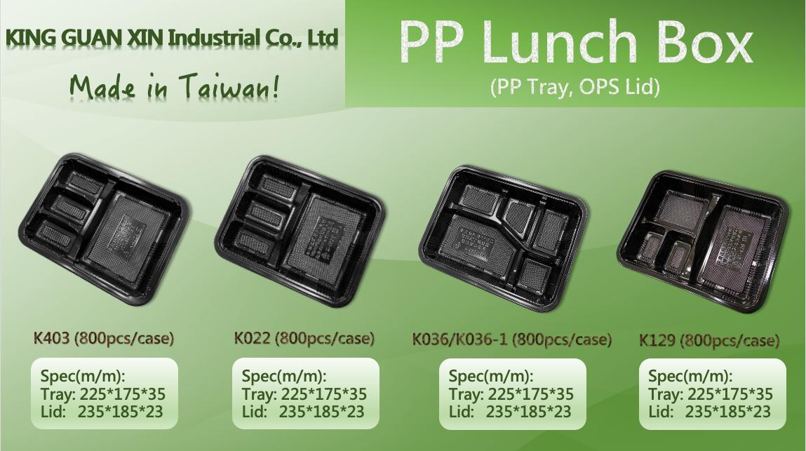 PP Take-Out Lunch Box PP外帶午餐盒/PP日式餐盒(英文版文宣)